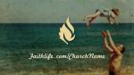 Nostalgic Beach Trip  PowerPoint image 7